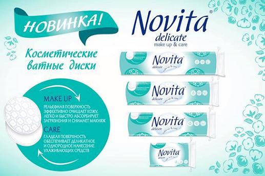 Новi вологі серветки для інтимної гігієни Novita Intimate - Biosphere