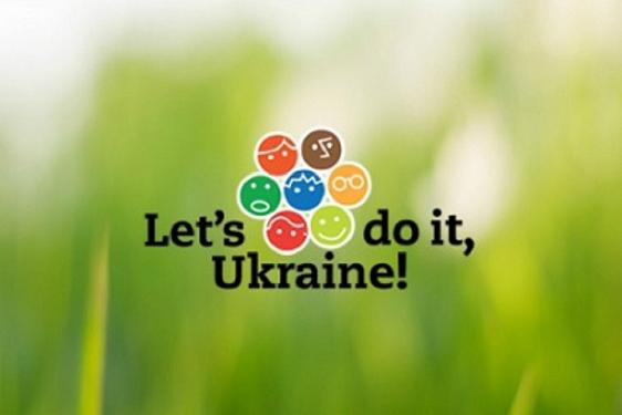 Зробили Україну чистішою з Let's do it, Ukraine - Biosphere