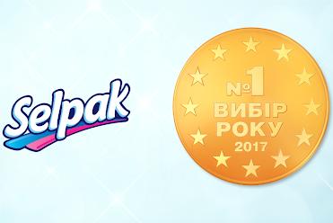 Selpak – вибір року 2017 - Biosphere
