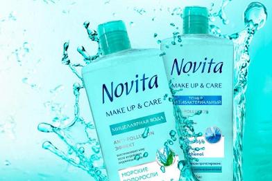 Novita представляє нову серію продукції для догляду за шкірою обличчя - Biosphere