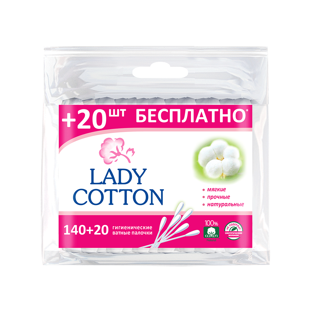Lady Cotton Палички ватні в пакеті 140+20 шт.- Фото - Biosphere