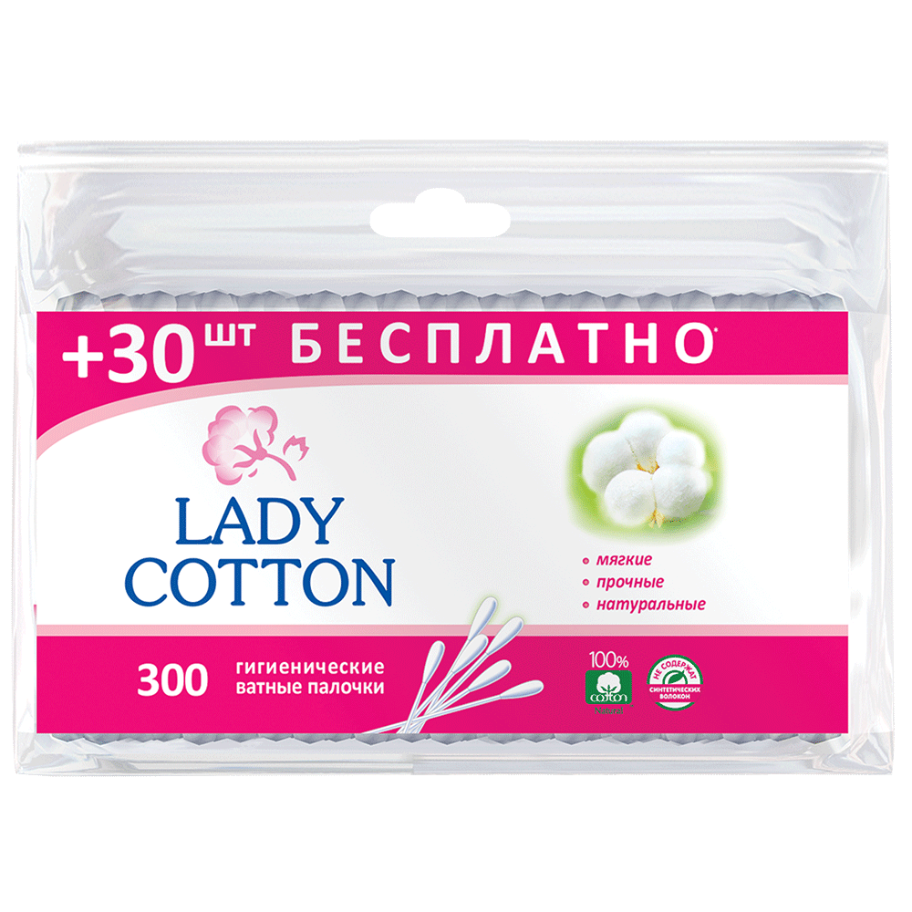 Lady Cotton Палички ватні в пакеті 300 шт.- Фото 1 - Biosphere