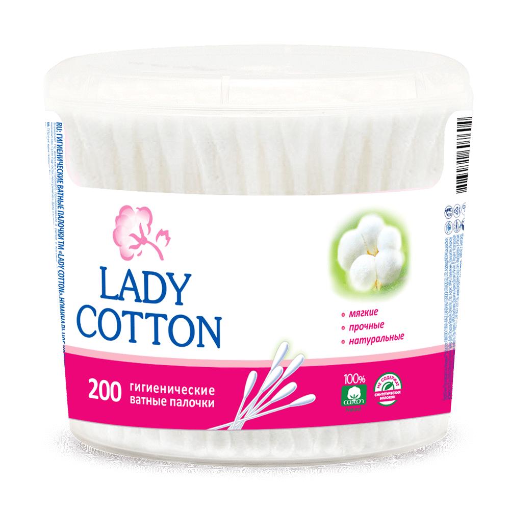 Lady Cotton Палички ватні в банці 200 шт.- Фото 4 - Biosphere