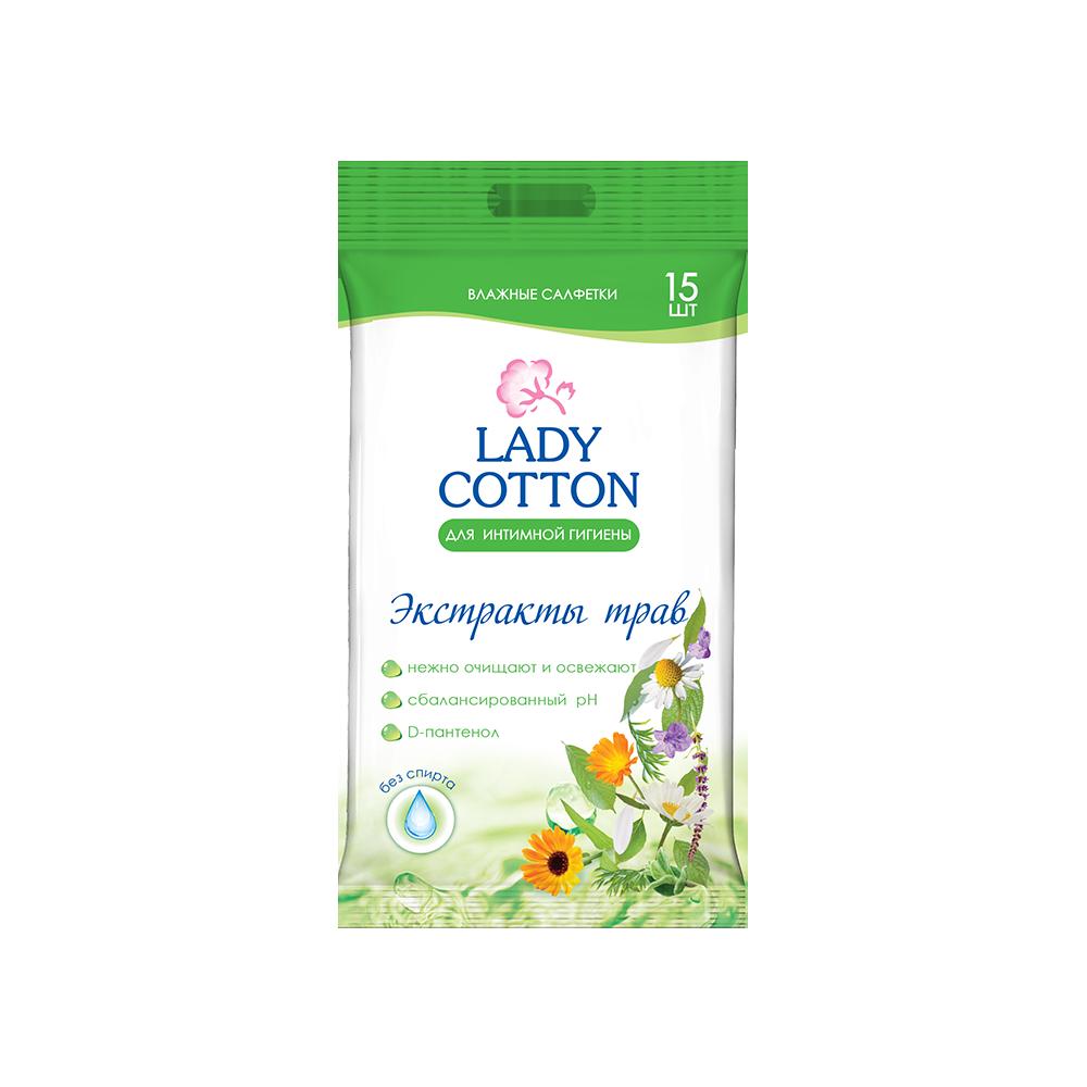 Lady Cotton Серветки вологі для інтимної гігієни, 15 шт.- Фото 3 - Biosphere
