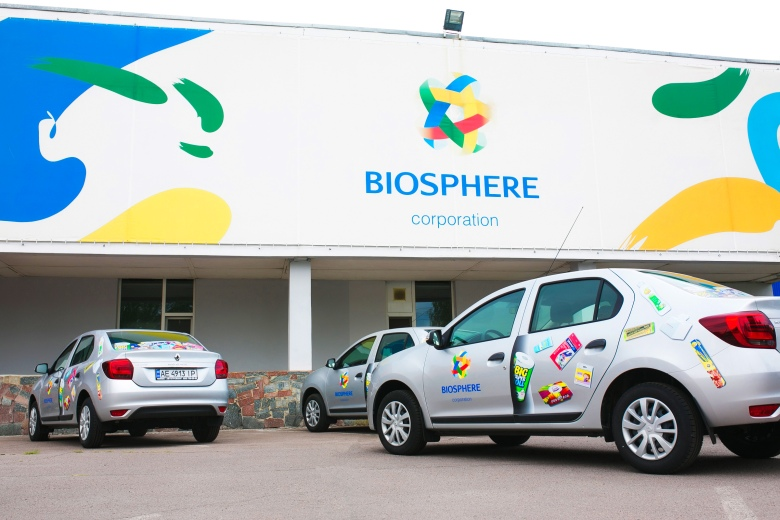 Biosphere enters the market of Armenia - Biosphere