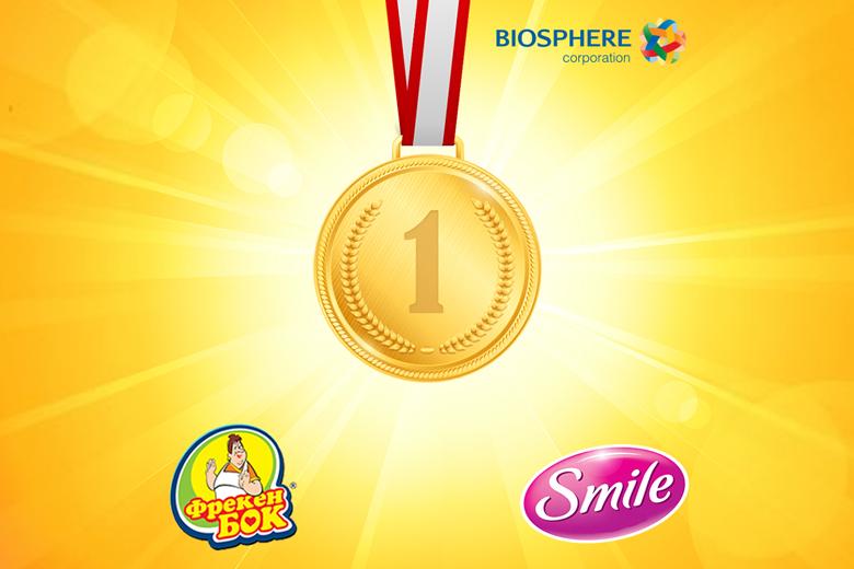 """Smile і """"Фрекен БОК"""" – фаворити успіху 2017 - Biosphere"""