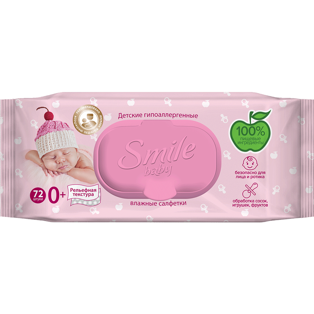 Smile baby wet wipes for newborns with food ingredients 64pcs.- Фото - Biosphere