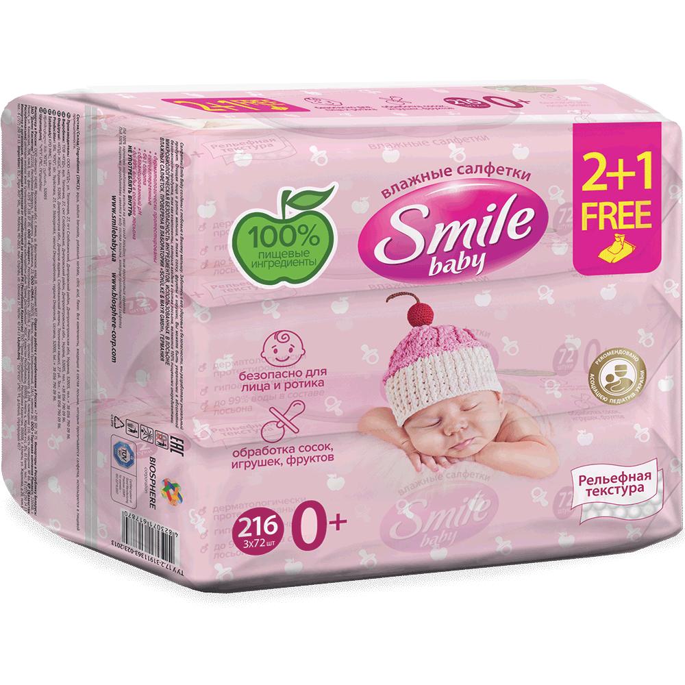 Серветки вологі для немовлят Smile baby, 216 шт.- Фото - Biosphere