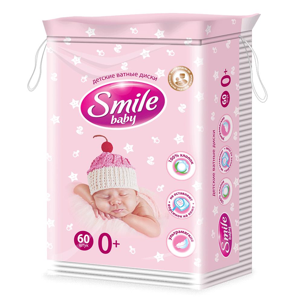 Дитячі ватні диски Smile baby 60 шт.- Фото 3 - Biosphere