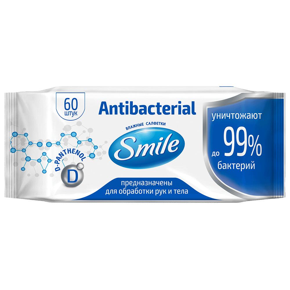 Smile Влажные салфетки Antibacterial с D-пантенолом, 60 шт.- Фото - Biosphere