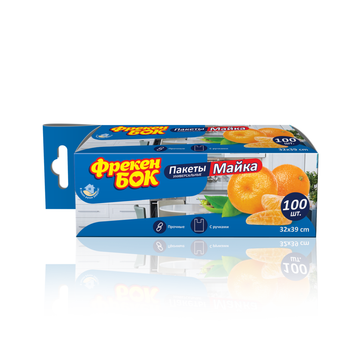 Фрекен БОК Пакети для зберігання з ручками М, 100 шт.- Фото - Biosphere