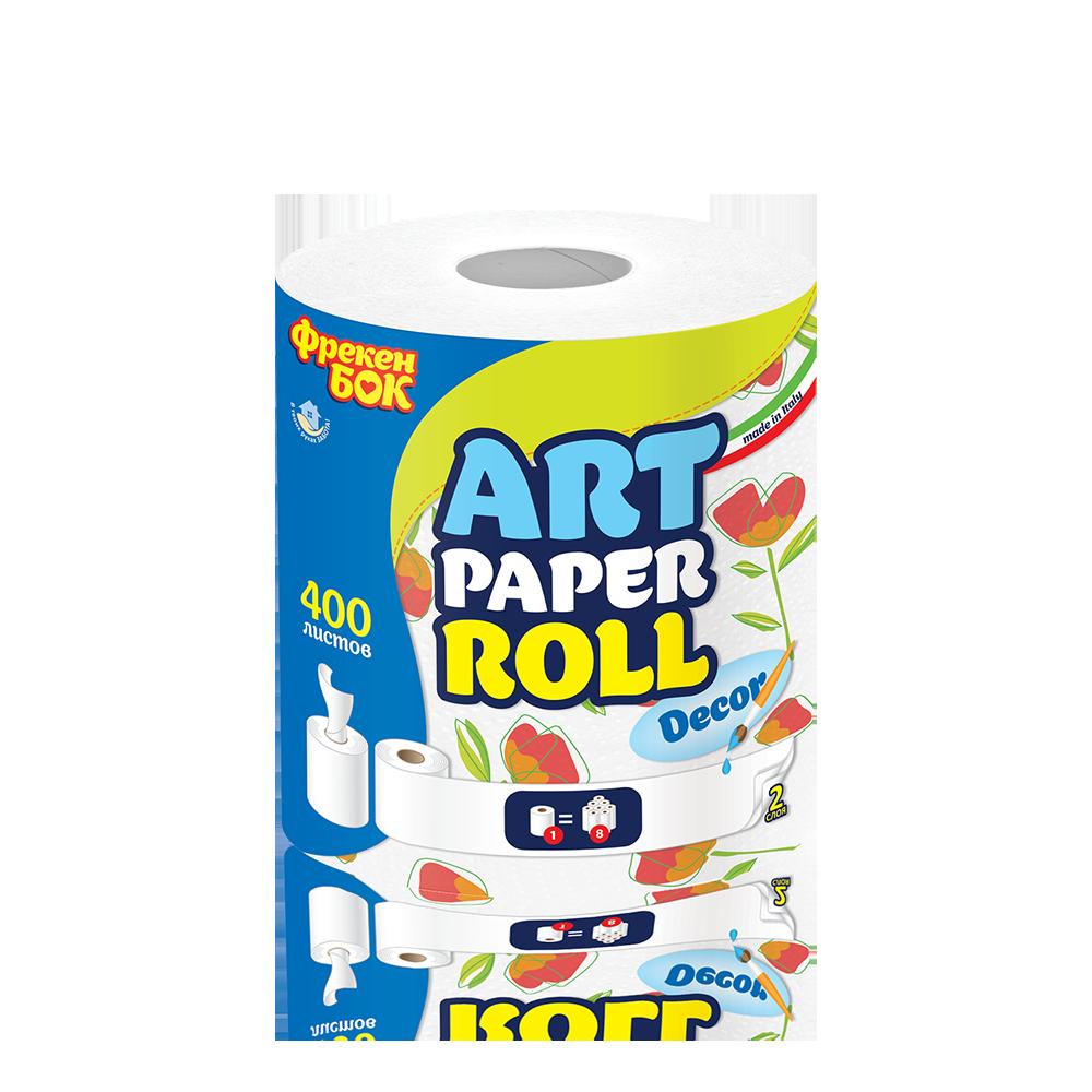 Фрекен БОК Паперові рушники Art з декором, двошарові, 400 арк.- Фото - Biosphere