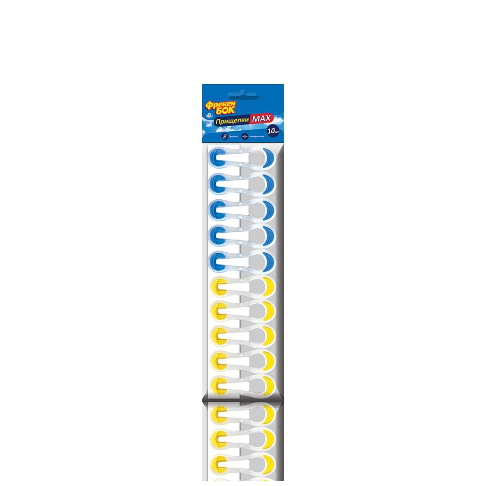 Фрекен БОК Прищiпки для білизни пластикові МАХ 10 шт.- Фото - Biosphere