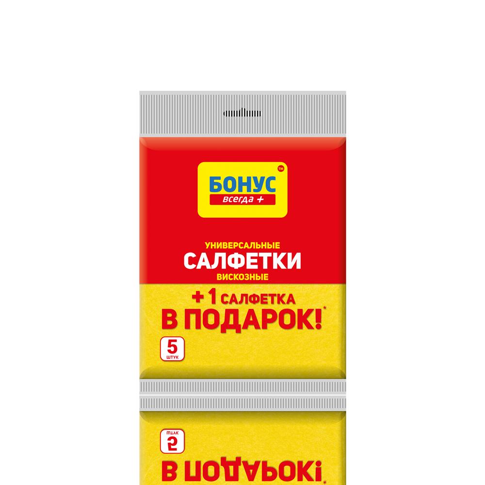 БОНУС Салфетки вискозные, 5 шт.- Фото 2 - Biosphere