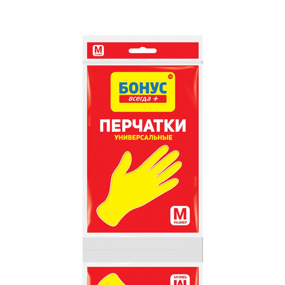 БОНУС Перчатки резиновые, M- Фото - Biosphere