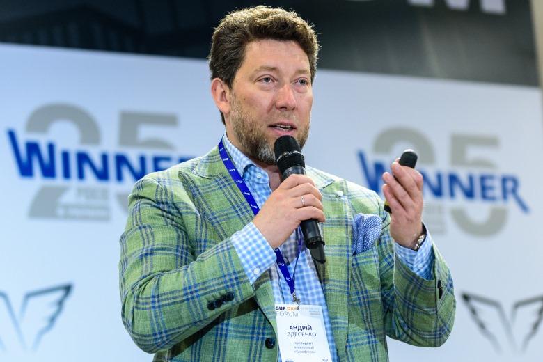 Андрій Здесенко обраний до Ради директорів СУП - Biosphere