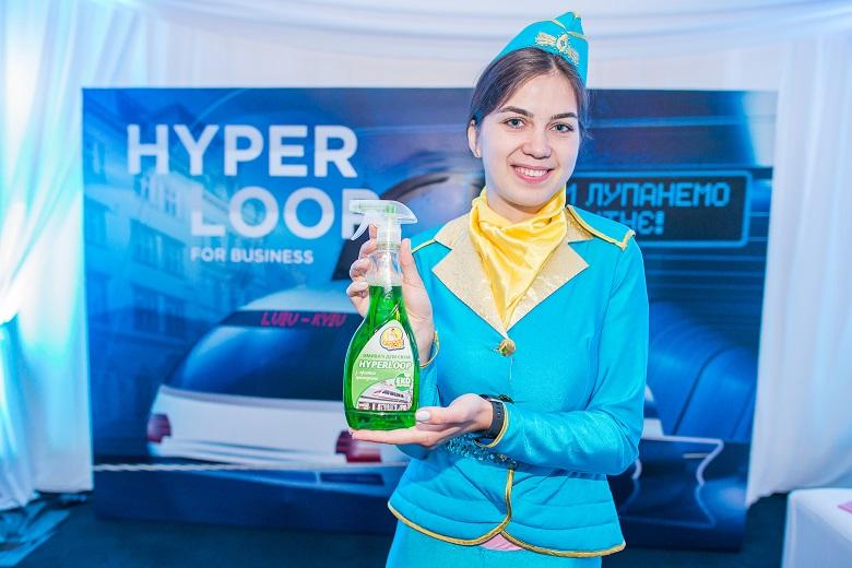 "Hyperloop for Business від корпорації ""Біосфера"" - Biosphere"