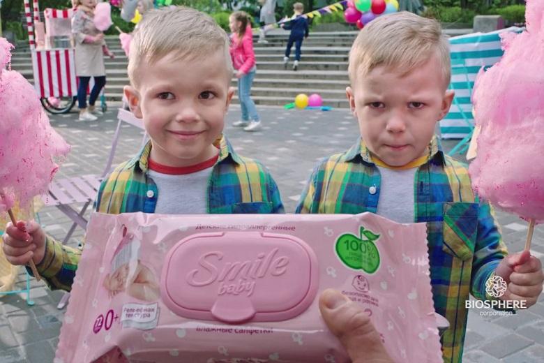 #ТвояГарнаЗвичка: Smile запустив нову рекламну кампанію - Biosphere