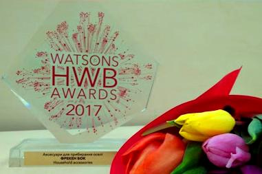 """Пакети для сміття від """"Фрекен БОК"""" – кращі за версією Watsons HWB Awards - Biosphere"""