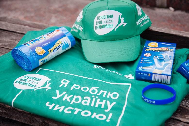 """В Україні пройшов World Cleanup Day за підтримки корпорації """"Біосфера"""" - Biosphere"""