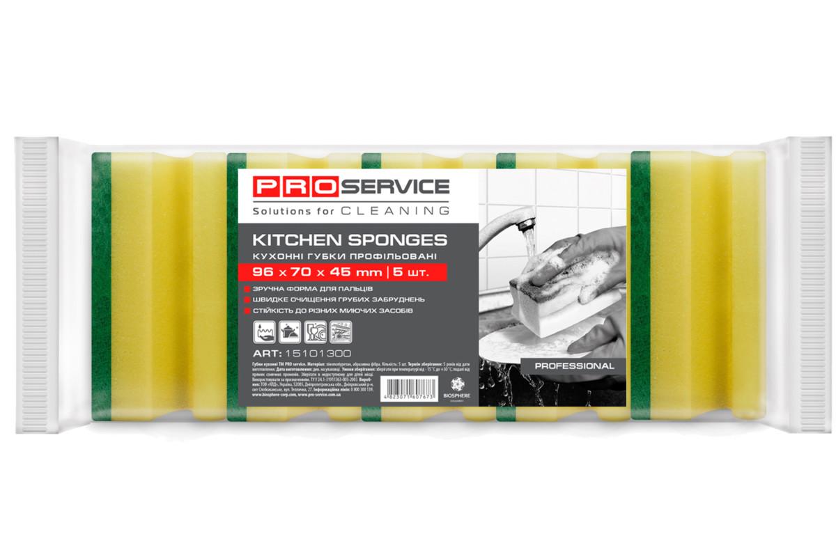 Губка кухона PRO service Professional жовта, 5 шт- Фото - Biosphere