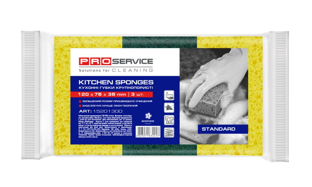 Губка кухонна PRO service Standard крупнопор. жовта, 3 шт- Фото 6 - Biosphere