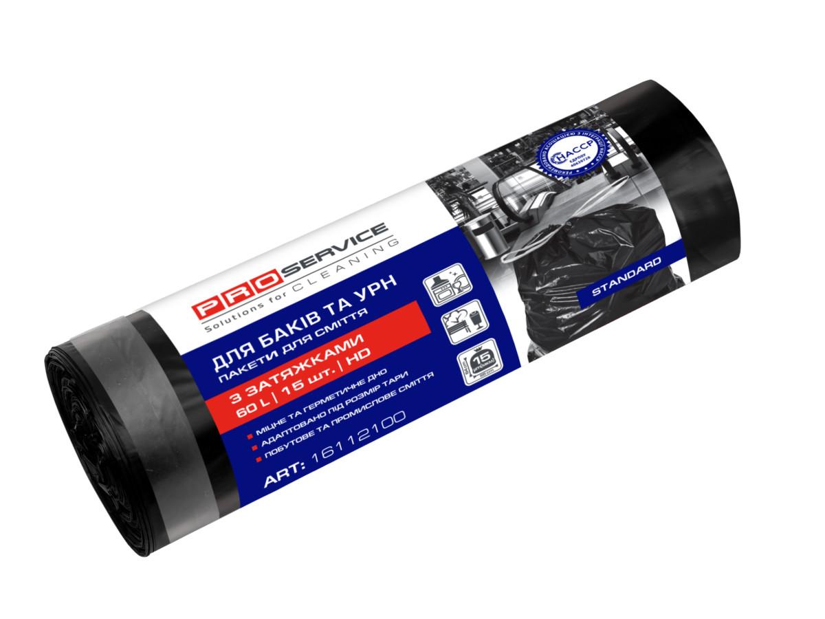 Пакет для смiття PRO service Standard з затяж. чорний HD 60л/15шт- Фото - Biosphere