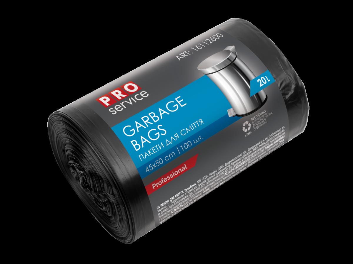 Пакет для сміття PRO service Standard чорний HD 20л/100 шт- Фото - Biosphere