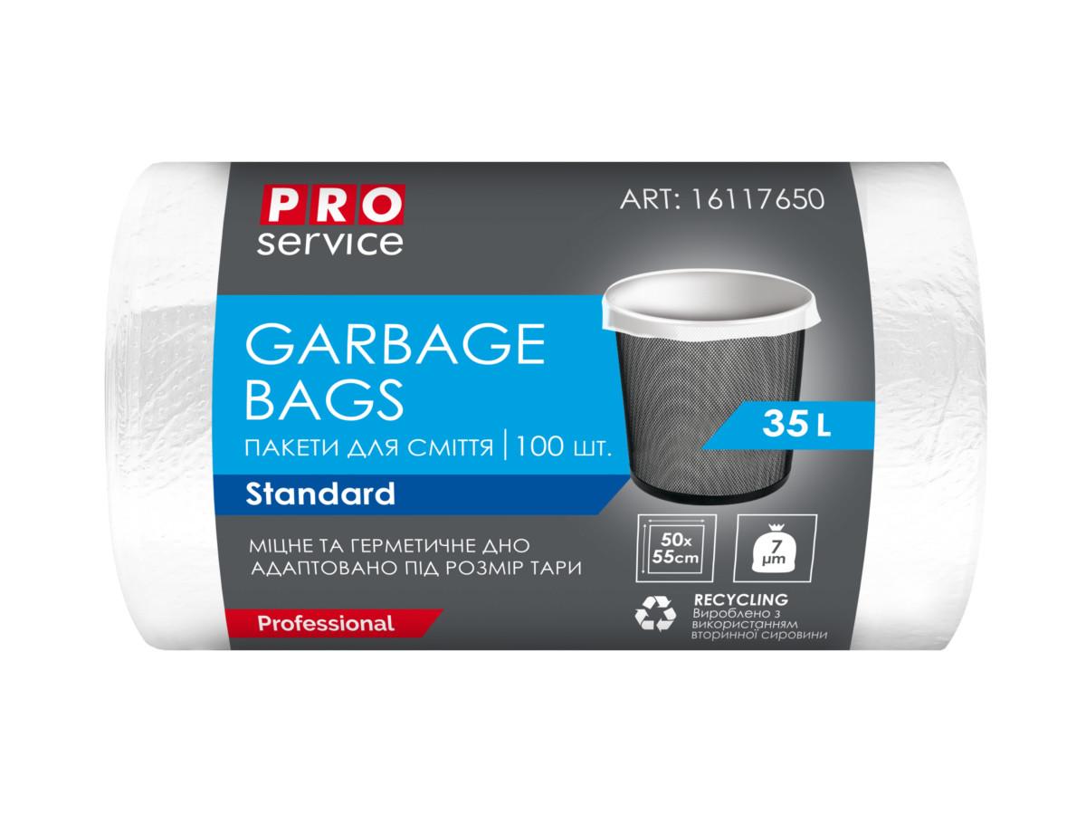 Пакет для сміття PRO service Standard білий HD 35л/100шт- Фото - Biosphere