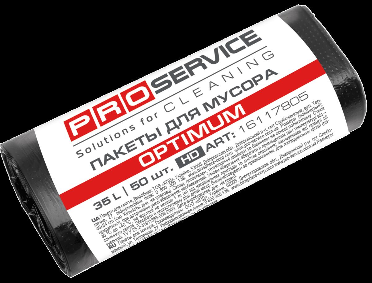 PRO service Пакет для мусора Optimum чёрный HD 35 л / 50 шт.- Фото 5 - Biosphere