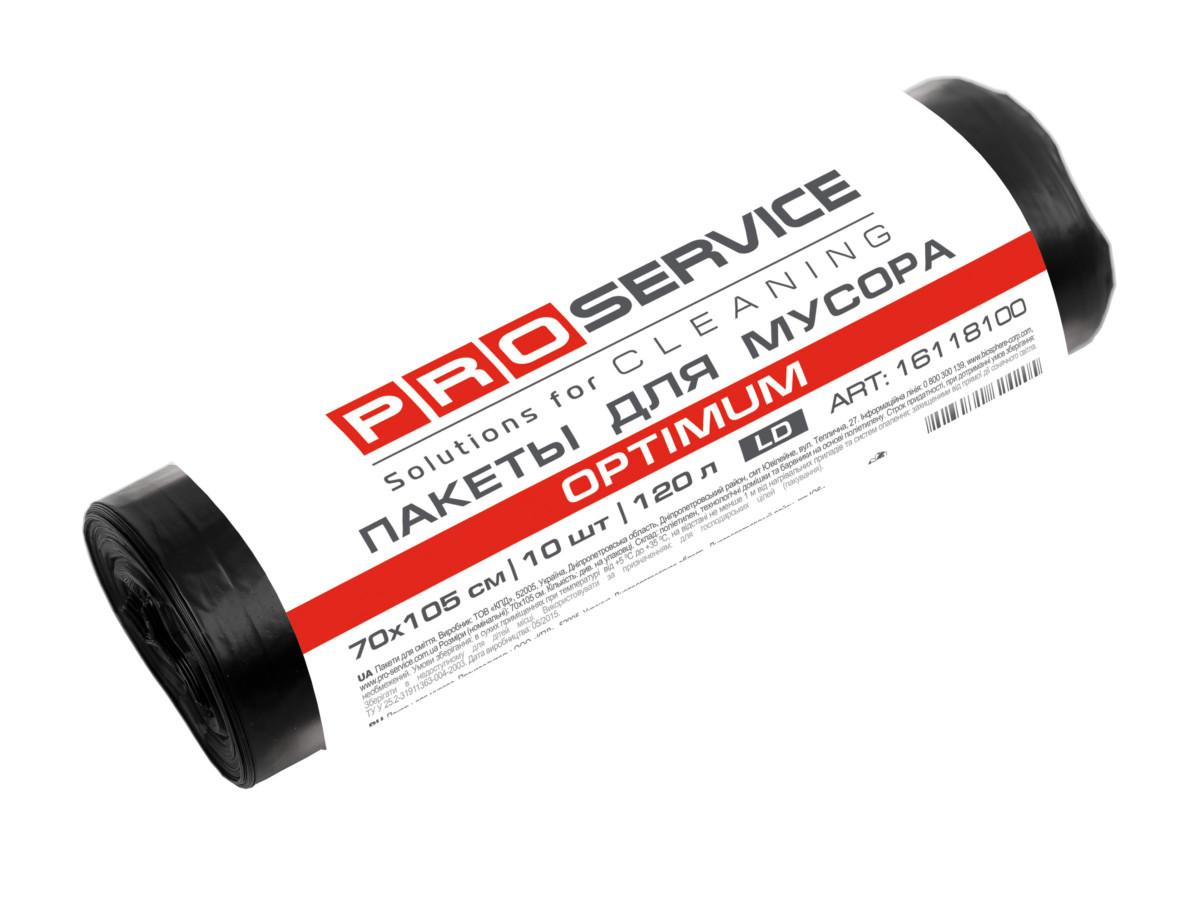 PRO service Пакет для мусора Optimum чёрный LD 120 л/ 10 шт.- Фото 2 - Biosphere
