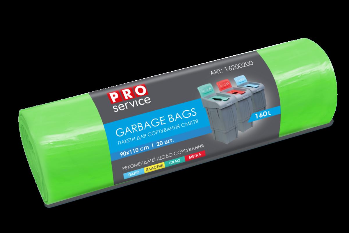 Пакети для смiття PRO service Standard для сорт. СКЛО зелені LD 160л/20шт- Фото - Biosphere