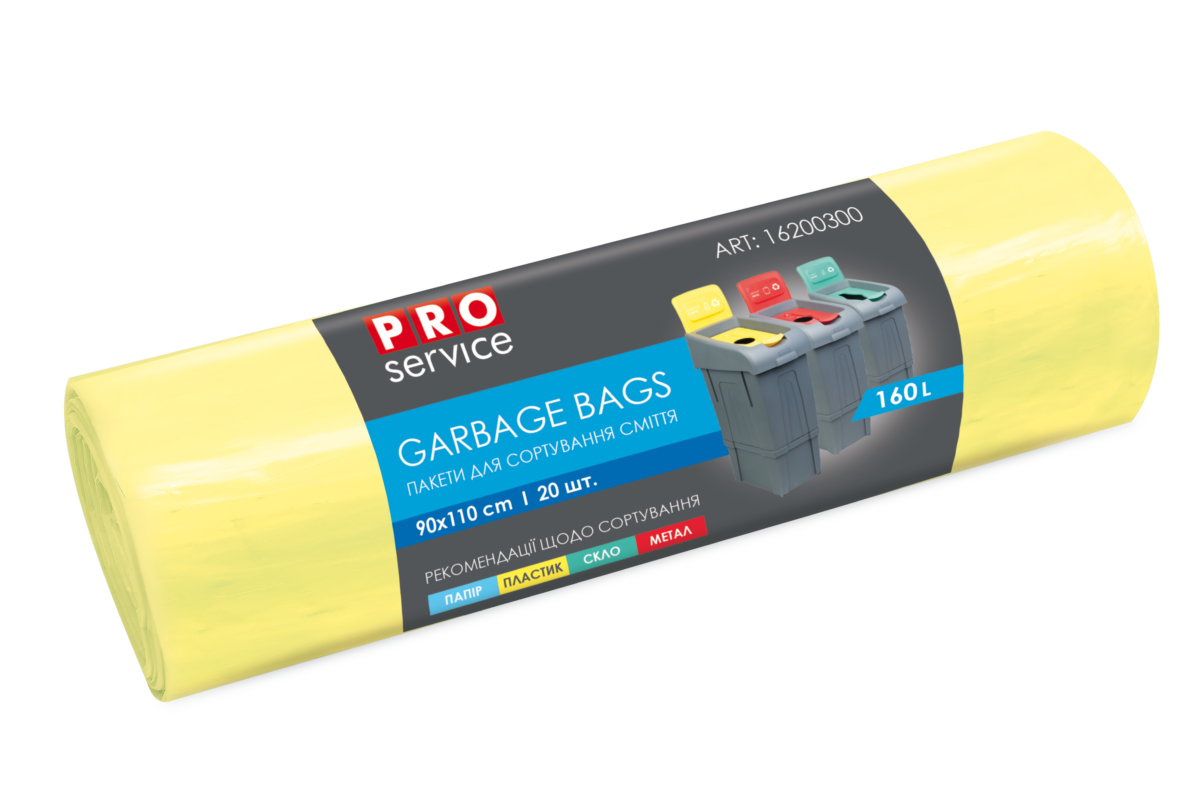 Пакет для смiття PRO service Standard для сорт. ПЛАСТИК жовтий LD 160л/20шт.- Фото - Biosphere