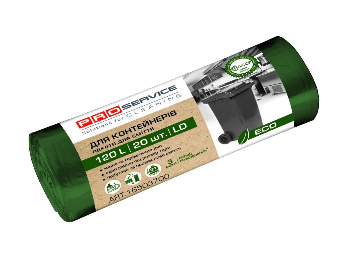 Пакет для смiття PRO service ECO зелений LD 120л/20шт- Фото - Biosphere