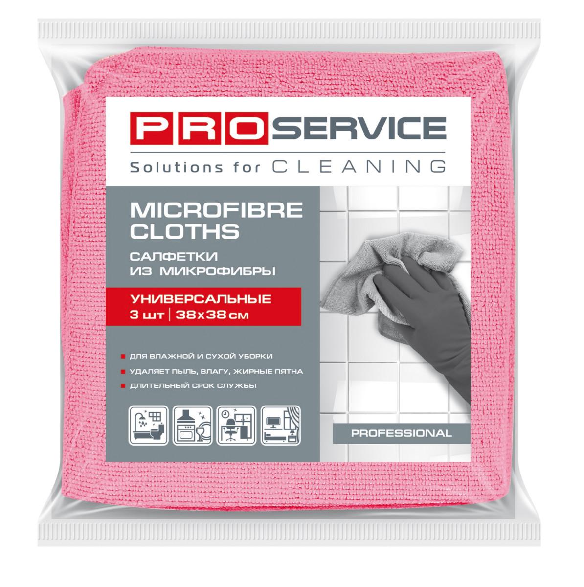 Серветки з мікрофібри PRO service Professional червоні, 3 шт- Фото - Biosphere
