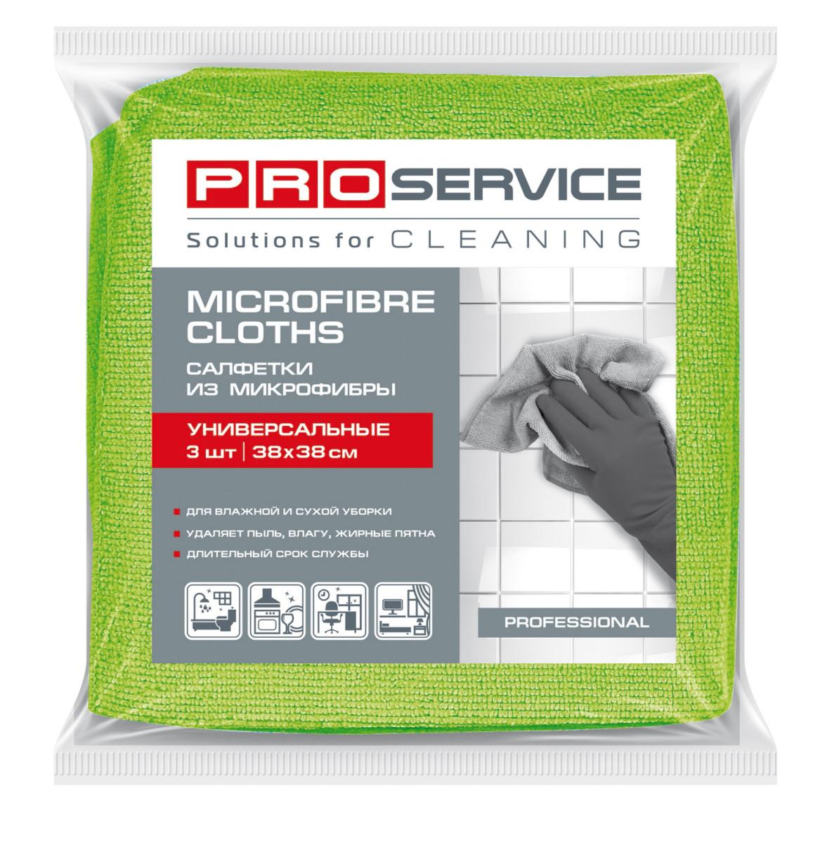 Серветки з мікрофібри PRO service Professional зелені, 3 шт- Фото - Biosphere