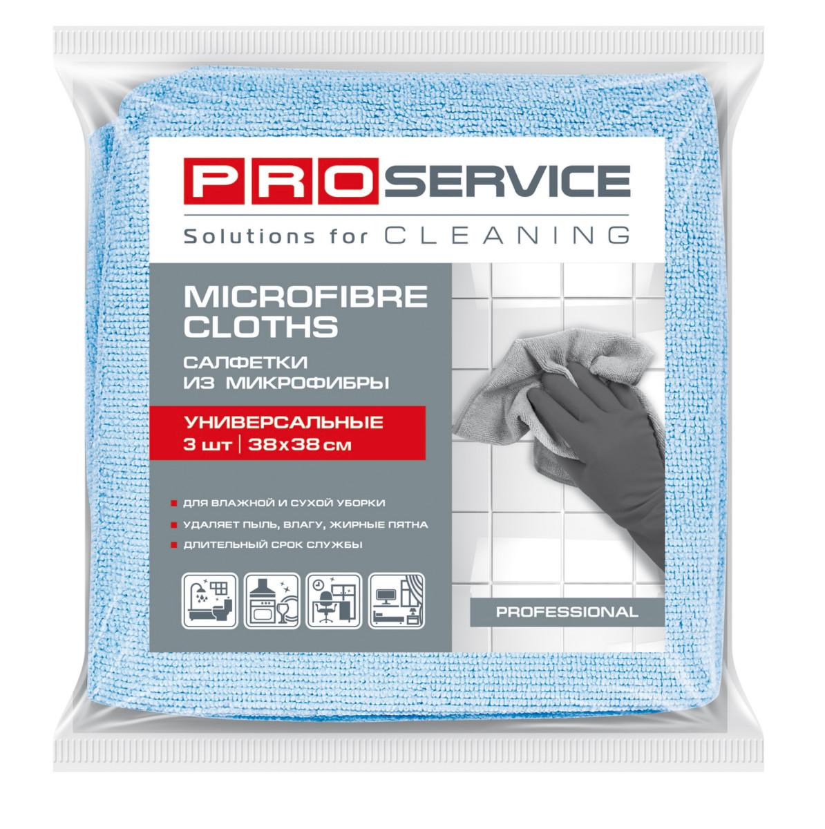 Серветки з мікрофібри PRO service Professional сині, 3 шт- Фото - Biosphere