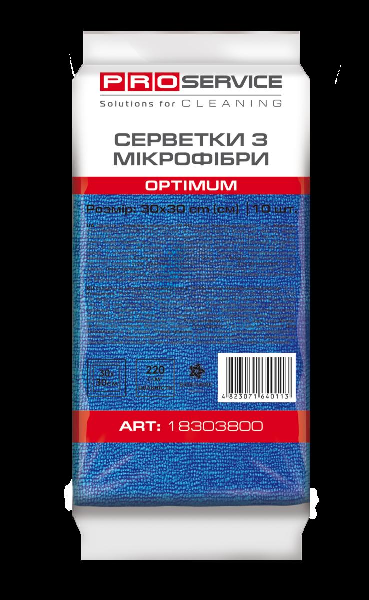 Серветки м\ф PRO service Optimum сині, 10 шт- Фото - Biosphere