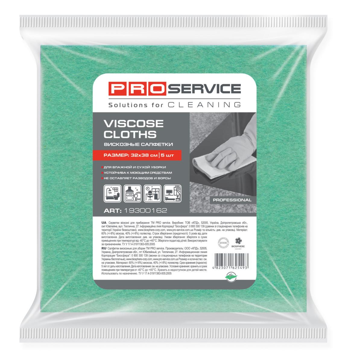 Серветки віскозні PRO service Professional зелені, 5 шт- Фото - Biosphere