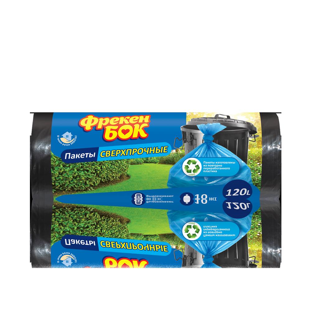 Фрекен БОК Пакет для мусора п/э 120 л/10 шт.- Фото - Biosphere