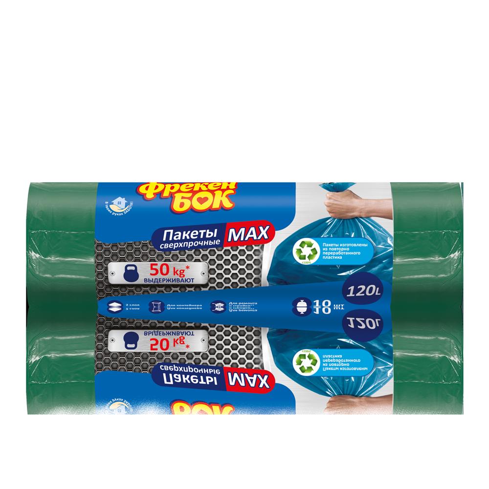Фрекен БОК Пакети для сміття MAX багатошарові 120л/10 шт.- Фото - Biosphere