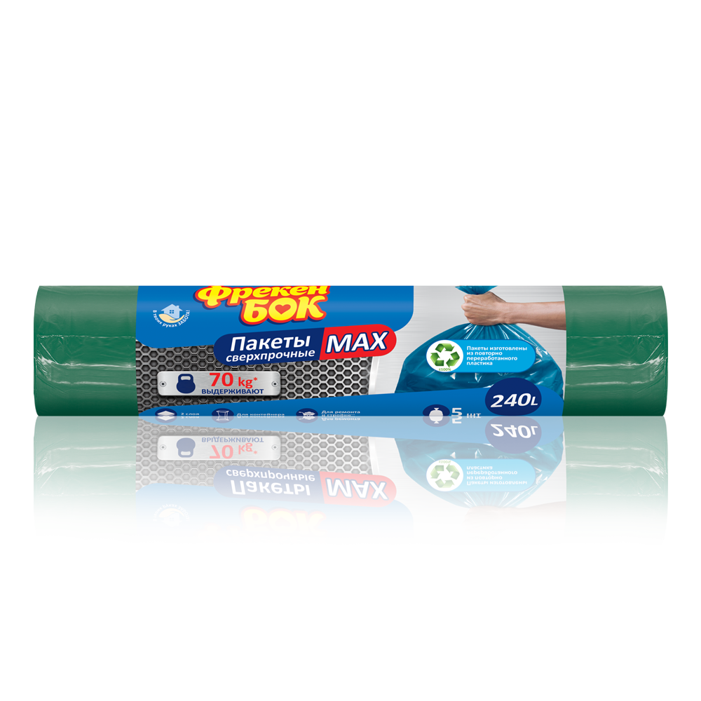 Freken BOK Garbage bags MAX multilayer 240 l/5 pieces.- Фото 2 - Biosphere