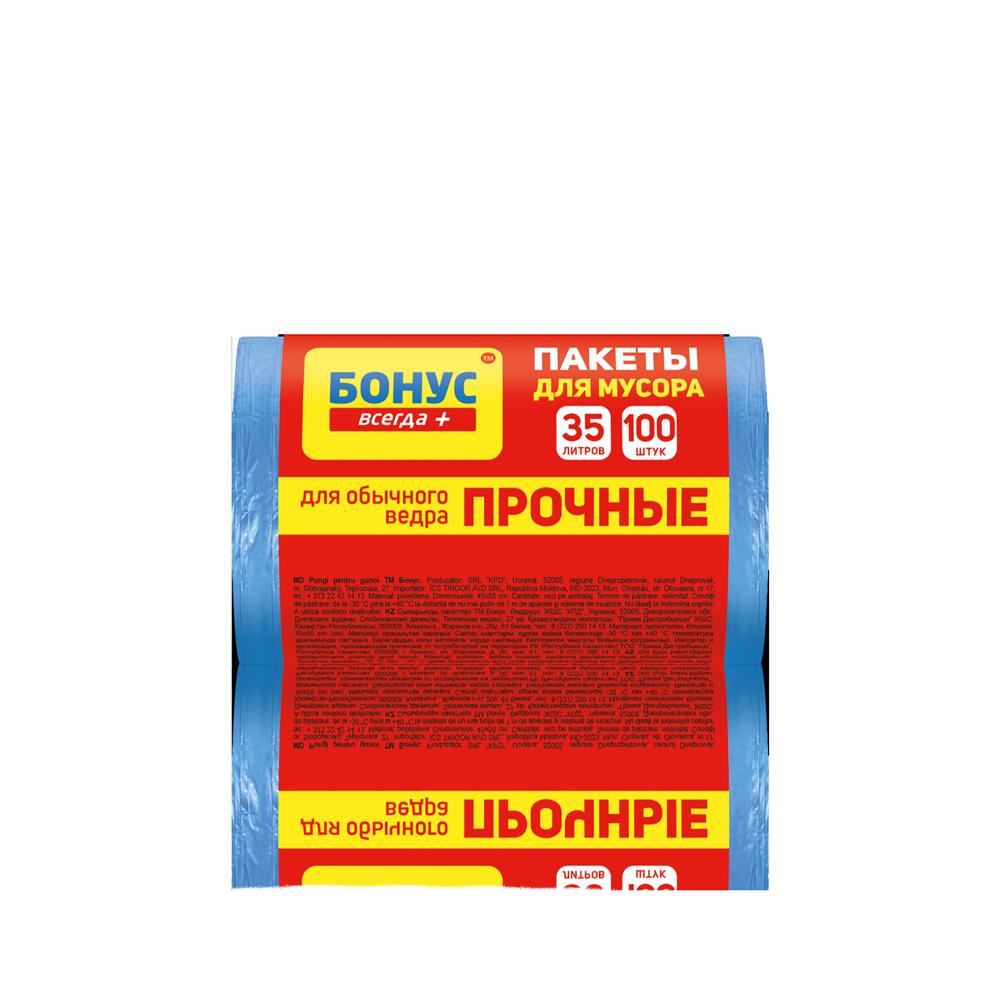 БОНУС Пакет для смiття п/е 35л/100 шт.- Фото 4 - Biosphere