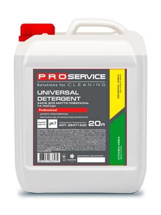 Засіб-концентрат для миття поверхонь та посуду PRO service Universal Detergent, 20л- Фото - Biosphere