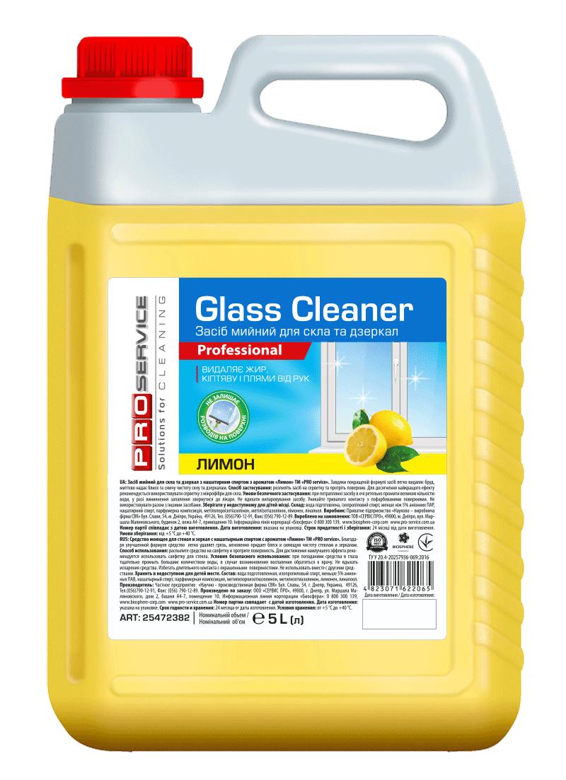 """Засіб для миття скла PRO service """"Лимон"""" з наш. спиротм, 5л- Фото - Biosphere"""