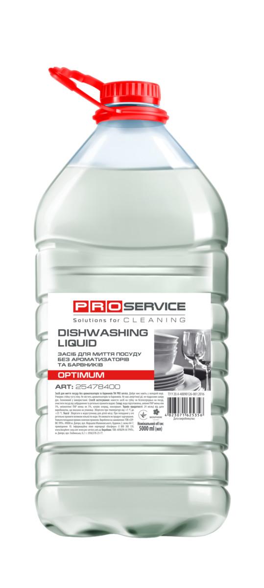 Засіб для миття посуду PRO service без аромат. та барв, 5л- Фото - Biosphere