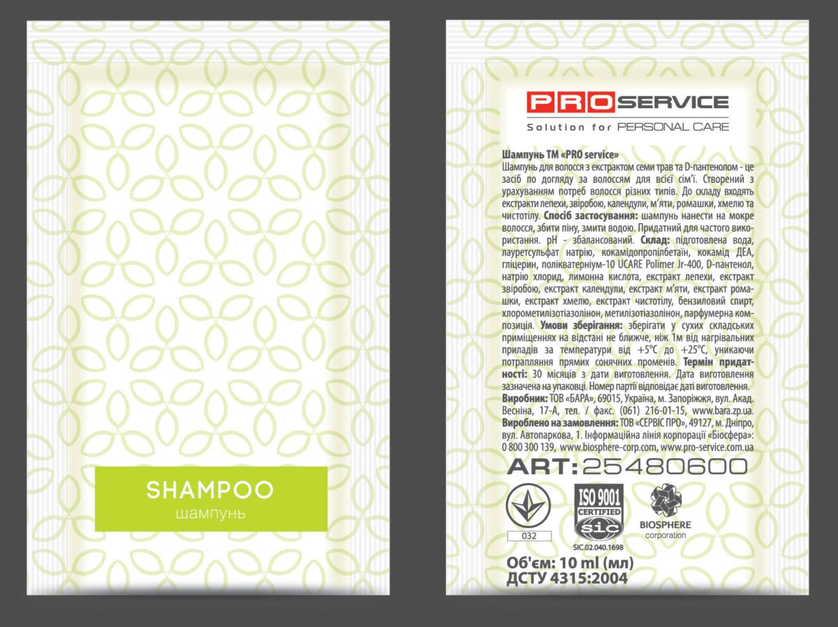 Шампунь PRO service  «Сім трав» для волосся та тіла, 10 мл- Фото - Biosphere