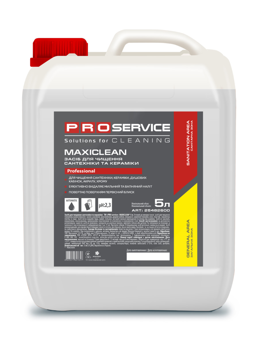 Засіб для ванної кімнати PRO service Maxiclean, 5л- Фото - Biosphere