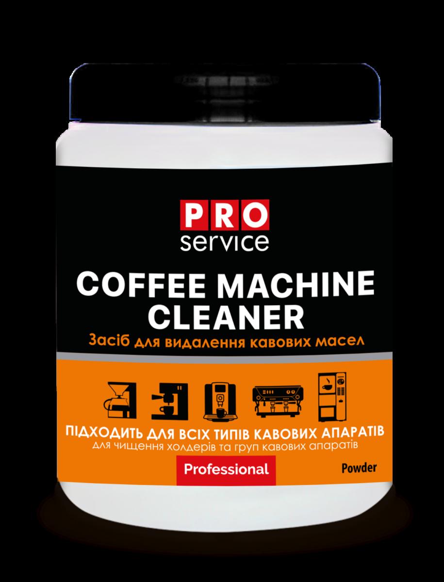 Порошок PRO service для миття та вид. кавових масел, 900 г- Фото 5 - Biosphere