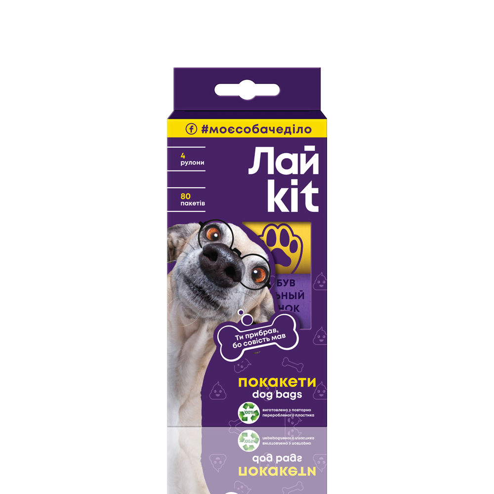 Лайkit Waste bags for pets, 4 rolls, 20 pcs.- Фото 2 - Biosphere